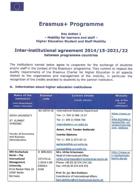 Erasmus Agreement Unisofia Srh Berlin Feb Images Media