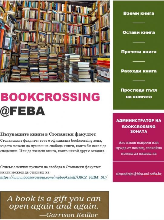 FEBA-BookCrossing