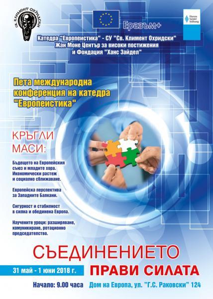 Poster_Mejdunarodna
