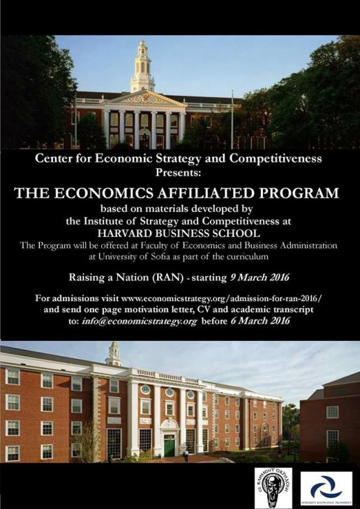 Admission For The Raising A Nation Ran Course Harvard Business