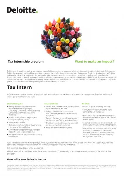 Tax intership program_page-0001