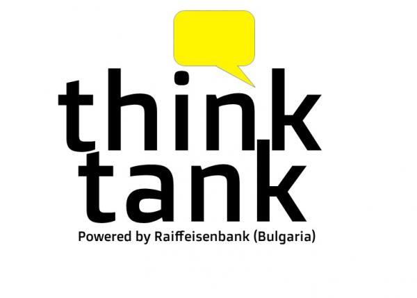 Think_tank_vertical