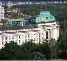 """Четвърта съвместна научна конференция на катедрите """"Европеистика"""" и """"Политология"""" към Философския факултет"""