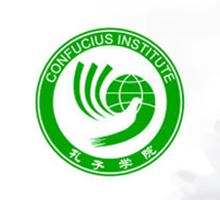 Sofia University Confucius Institute Awarded the Prize of Institute of the Year