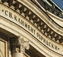 На 23 юни 2014 г. стартира електронният прием на документи за класиране на кандидат-студентите за учебната 2014/2015 г. в Софийския университет