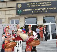 "Official Opening of the New Center Confucius Model Institute at Sofia University ""St. Kliment Ohridski"""