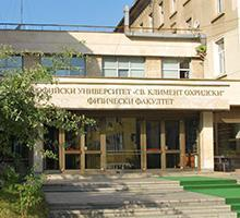 """Space Education for Bulgaria"", a project supported by the European Space Agency, is launched at the Faculty of Physics at the Sofia University"