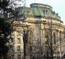 Jubilee Conference of the Scholarly Subject of Japanese Studies at Sofia University